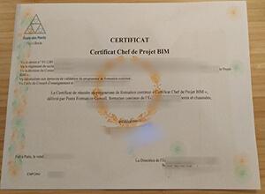École Des Ponts Certificat