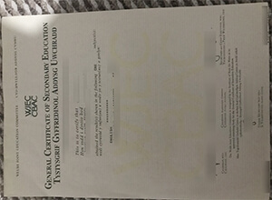 How to copy a fake CBAC certificate? Buy fake degree from UK