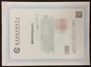 CSCSE Certificate
