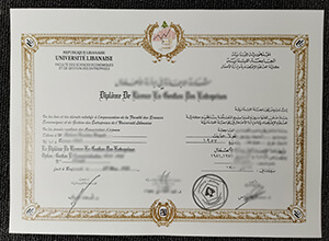 How much does a fake Lebanese University diploma cost?