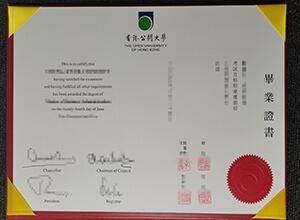 香港公開大學学位文凭, Buy OUHK diploma online