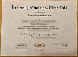 University of Houston–Clear Lake diploma