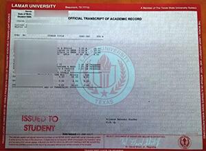 Lamar University transcript