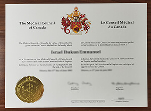 Copy for the Licentiate of the Medical Council of Canada, Buy a degree