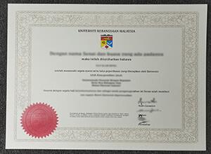 Universiti Kebangsaan Malaysia diploma