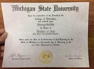 MSU diploma
