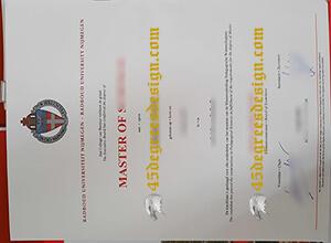 Radboud University Nijmegen diploma