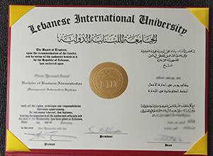 Where to order a fake Lebanese International University diploma?
