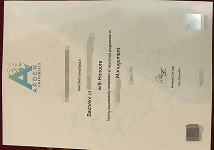 Arden University degree