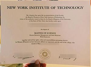 NYIT diploma, Buy diploma online