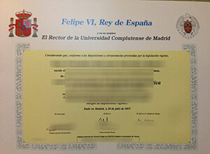 Buy UCM diploma online, Order fake Universidad Complutense de Madrid degree