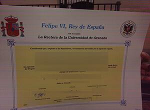 Fake University Of Granada Diploma In Spain Predictions For 2021