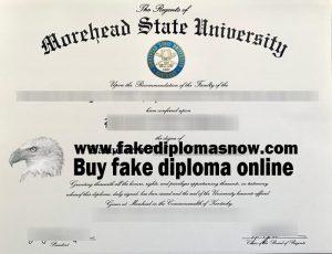 Morehead State University (MSU) degree, Morehead State University (MSU) diploma