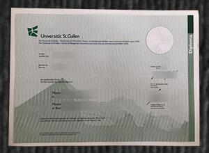 University of St. Gallen diploma, University of St. Gallen degree