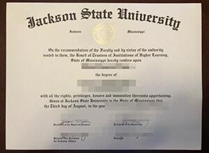 JSU degree, Jackson State University diploma