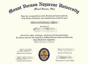 MVNU diploma