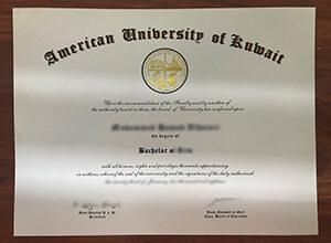 American University of Kuwait diploma