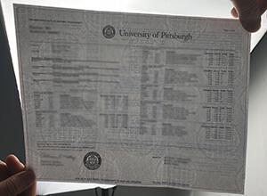 匹兹堡大学水印成绩单, University of Pittsburgh transcript