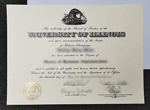 Buy UIUC diploma online, Order a fake University of Illinois Urbana-Champaign degree