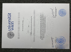 How to own the Universität Wien Diploma within one Week? Tips Here