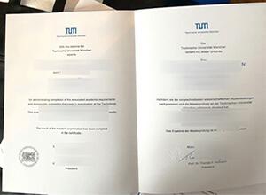 Purchase a fake TUM diploma online, Technische Universität München Urkunde